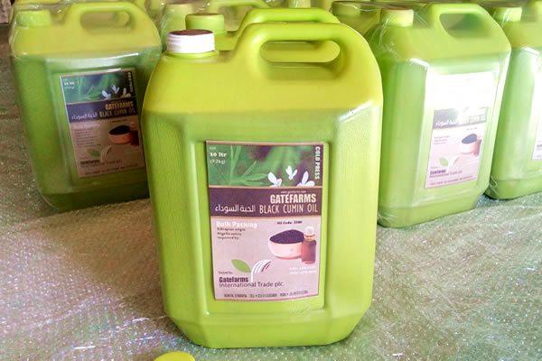 Ethiopian Black seed oil Jericans